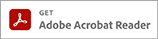 Adobe Acrobat Readerダウンロードサイトへ