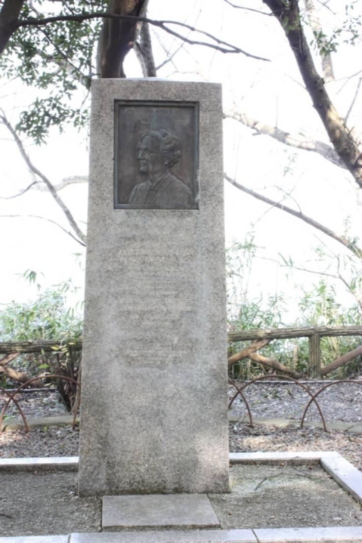 ドゥルー女史記念碑の写真です