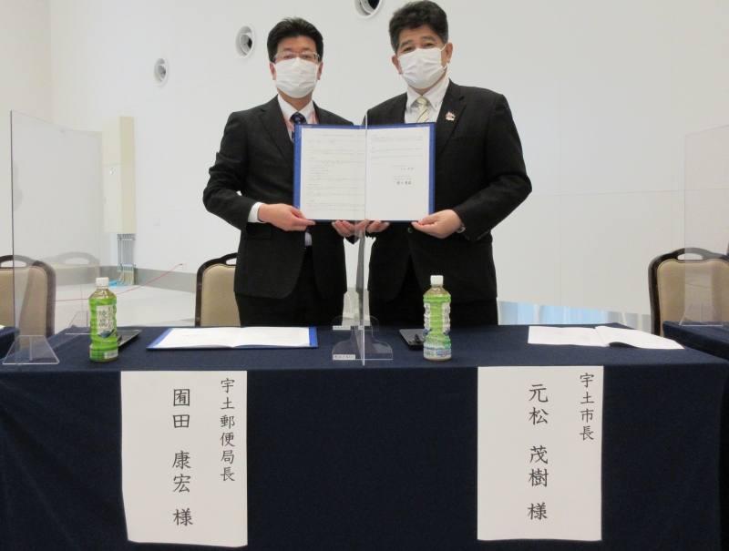 宇土郵便局長 園田氏と元松市長の写真