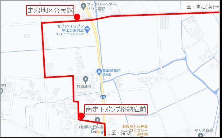 改正後の地図
