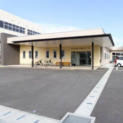 老人福祉センターの外観写真