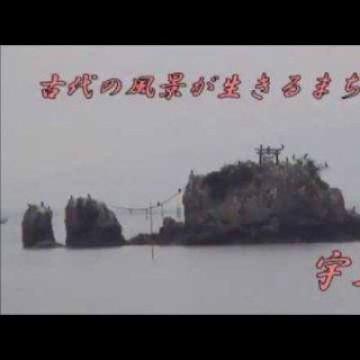 風流島(はたれじま)の動画のサムネイル画像
