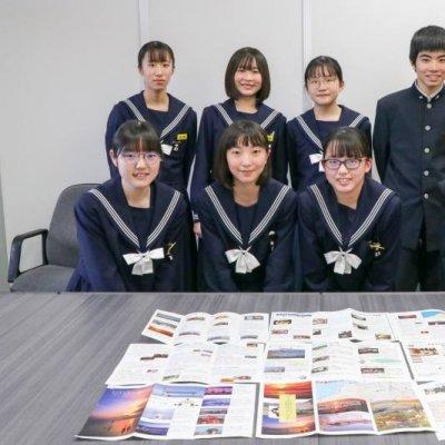 県立宇土中学校の学生とパンフレットの写真