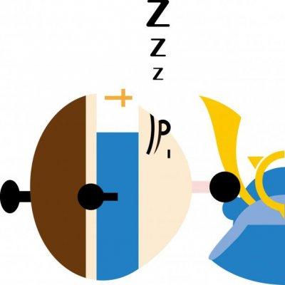 うとん行長しゃんが寝ているイラスト画像