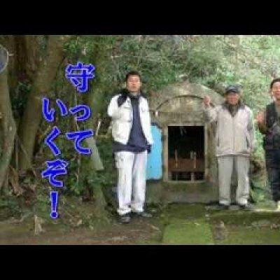 轟泉水道を守る男達の動画のサムネイル画像