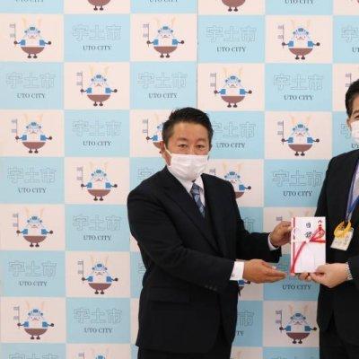 感謝状贈呈式(三共コンサルタント株式会社)の様子の写真