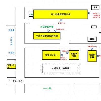 庁舎案内図