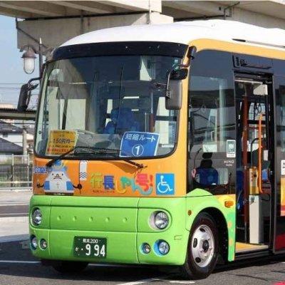 宇土市コミュニティバス「行長しゃん号」の写真です。